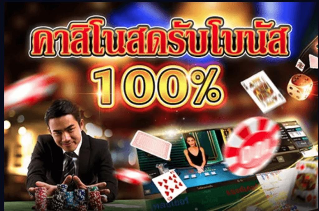 sbfplay99 live casino bonus thailand