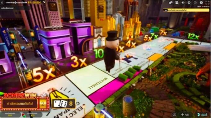monopoly live bonus